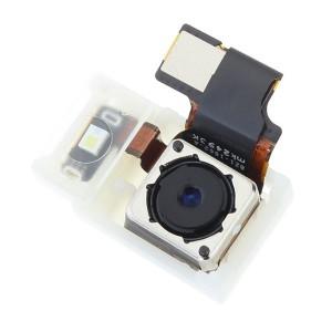 Apple iPhone 5 Rear Camera Replacement Repair