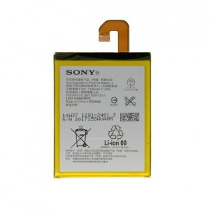 SONY Xperia Z2 Battery Replacement