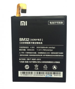 Xiaomi Mi4 Battery Replacement BM32