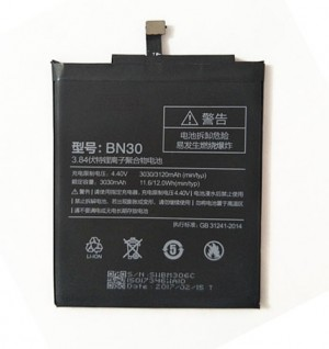 Xiaomi Redmi 4A Battery Replacement BN30